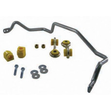 BBR11Z Rear Sway bar - 20mm heavy duty blade adjustable